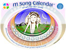 M Song Calendar home page